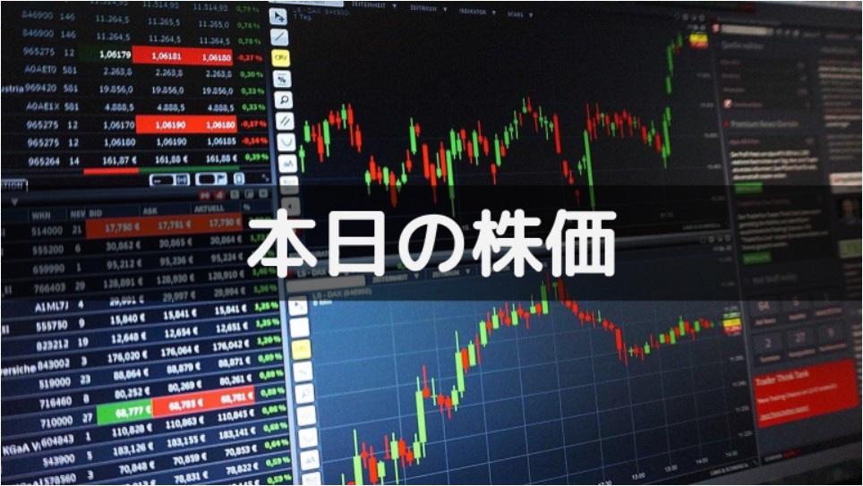 ホーム 株価 カインズ